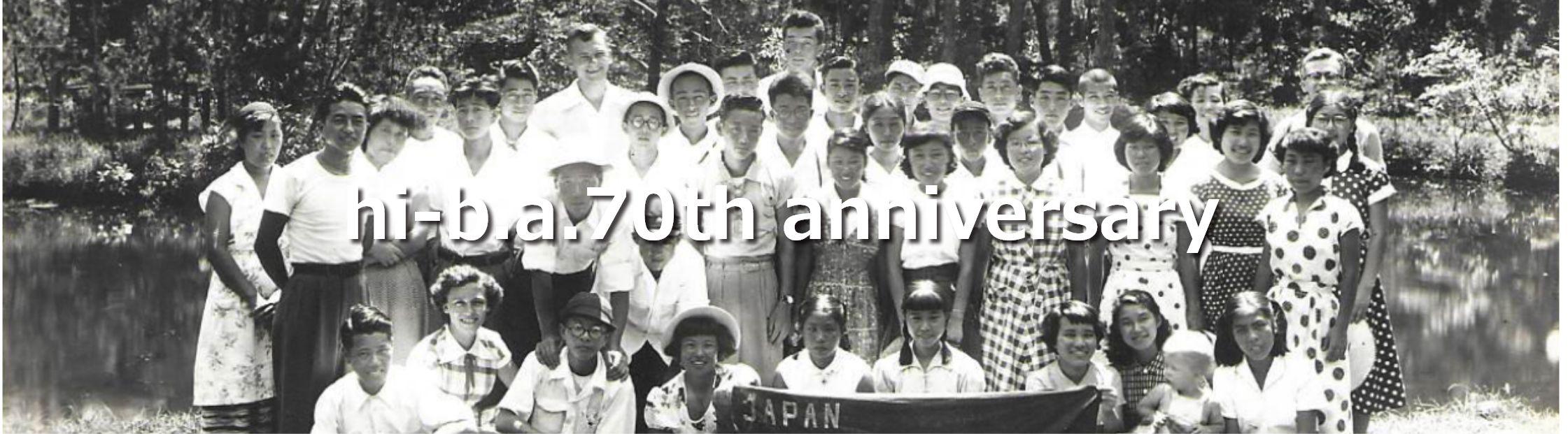 hi-b.a.70th anniversary