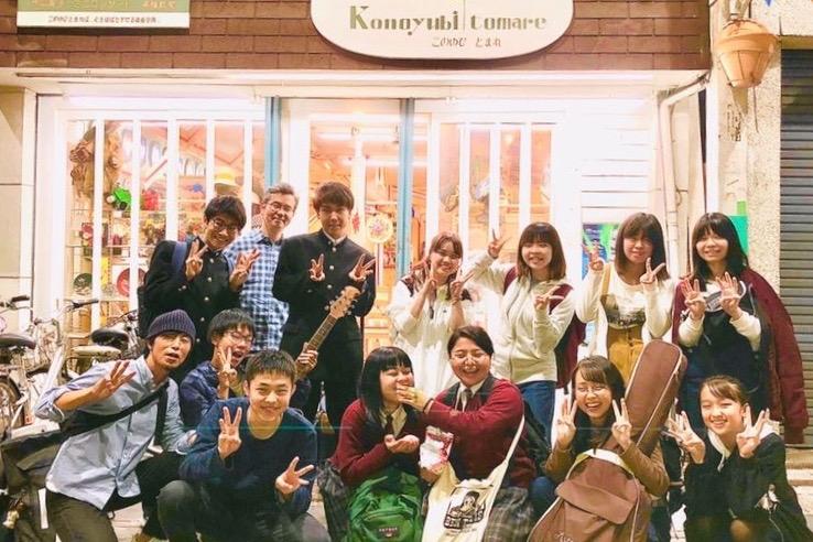 岡山の写真