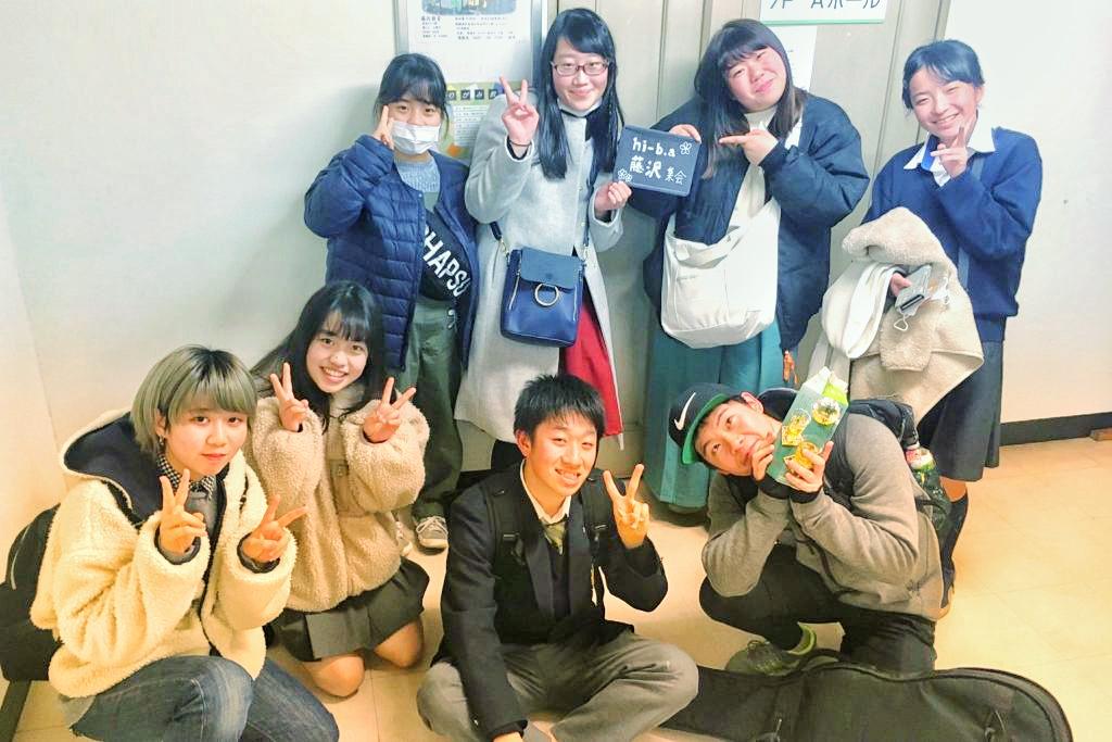 藤沢の写真