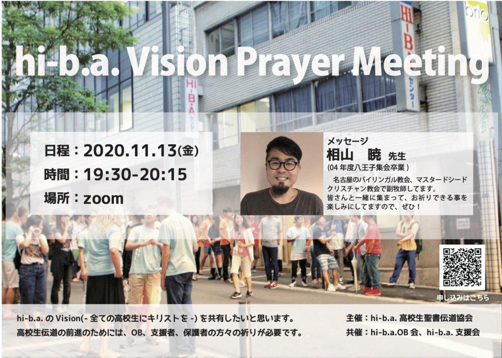 11/13(金)VPMのお知らせのアイキャッチ画像