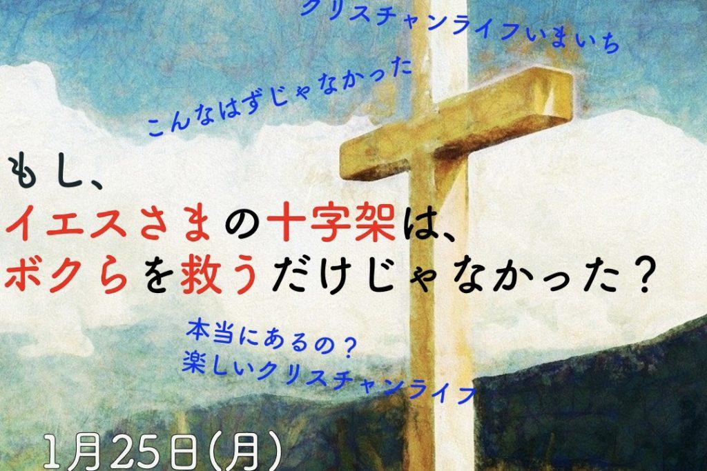 【オンライン定期集会】今日は月曜日集会!のアイキャッチ画像