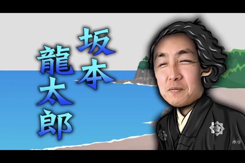 【スイキューブ】、坂本竜太郎の決闘!?😀のアイキャッチ画像