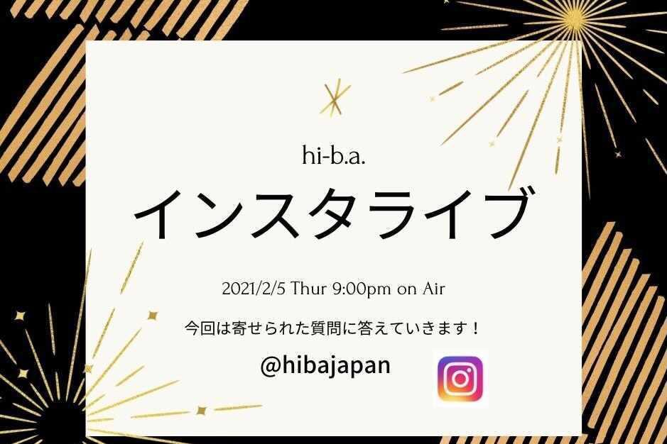 【Instagram LIVE】hi-b.a.についての質問に答えていきます!目標は100🙌✨のアイキャッチ画像